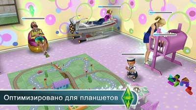 The-Sims-FreePlay-2