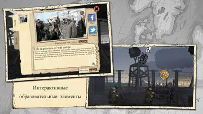 Valiant-Hearts-Great-4