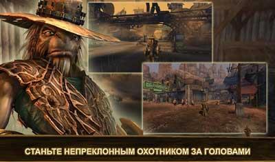 Скачать Oddworld: Stranger