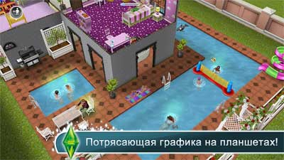 The-Sims-FreePlay-logo